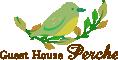 ゲストハウスPerChe